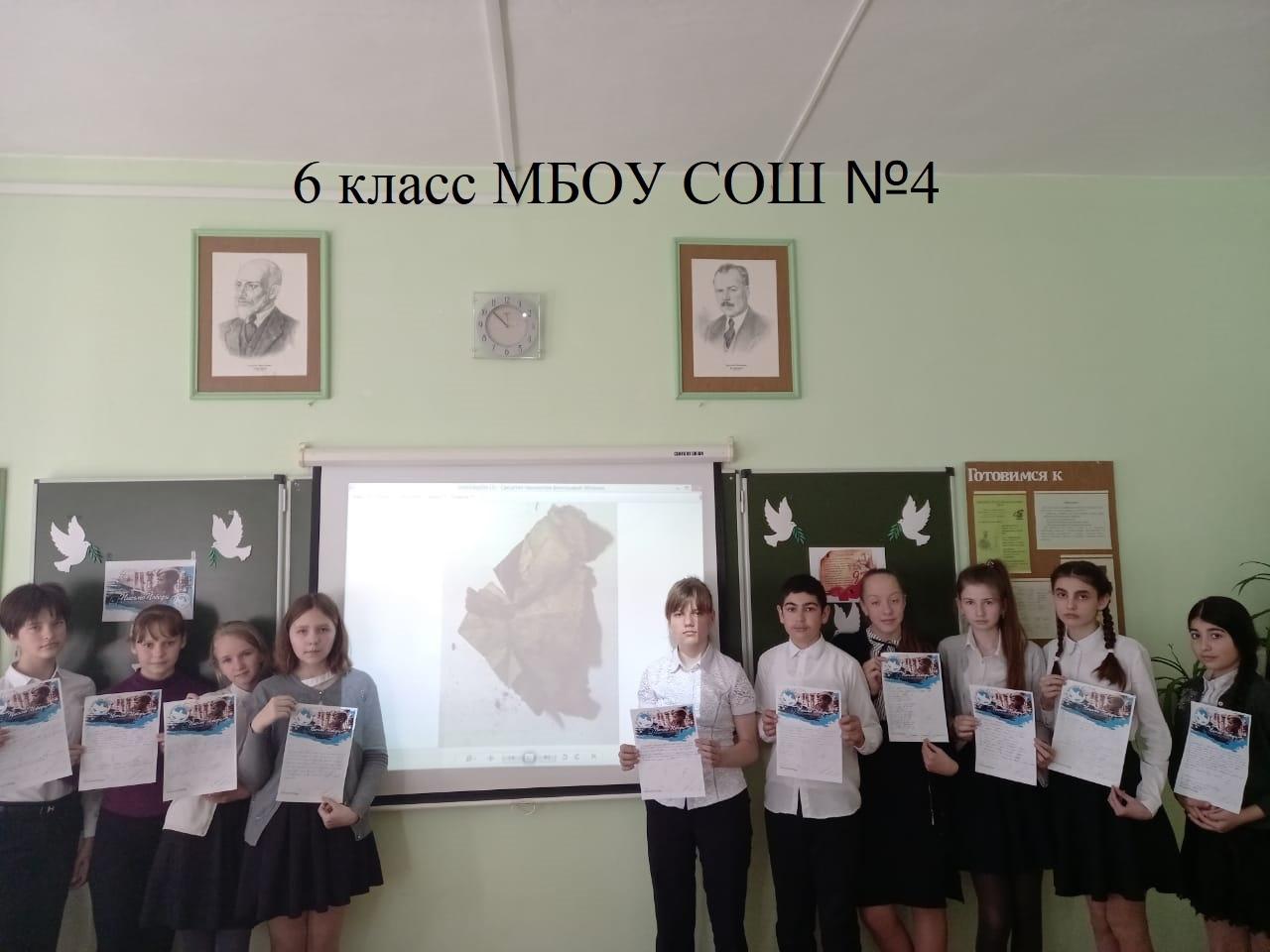 Акция «Письмо Победы»